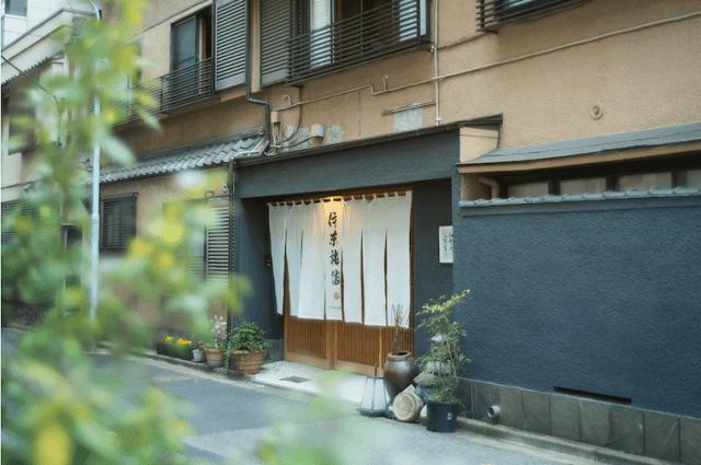 Ito Ryokan (伊藤旅館)