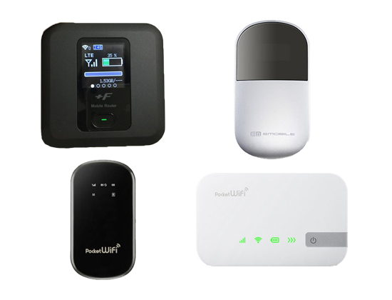 Getting WiFi in Japan: An Introduction to Pocket WiFi
