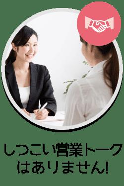 東京でHP制作ならお任せ下さい! 東京のWEB制作・HP制作会社です。老舗制作会社が作る高品質なHP制作サービス