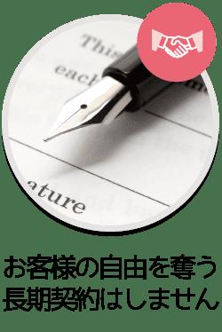 東京でHP作成ならお任せ下さい! 東京のWEB制作・HP制作会社です。豊富なサイト制作実績があり、東京、埼玉、千葉、神奈川をはじめ全国からのご依頼を承っています。