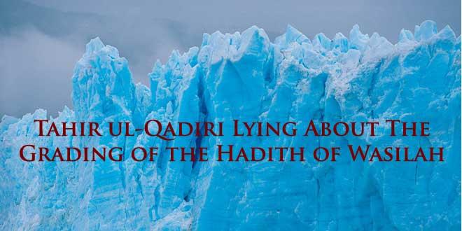 tahir-qadiri-hadith-wasilah