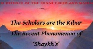 the-scholar
