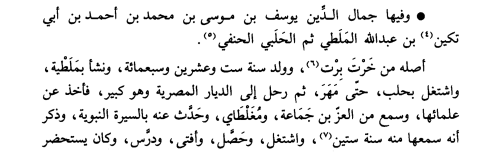 Shadhrat 1