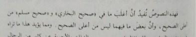 muwqizah-145