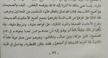 pg.22-aqidah