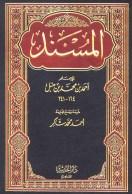 Cover Musnad Ahmad(Shaker)