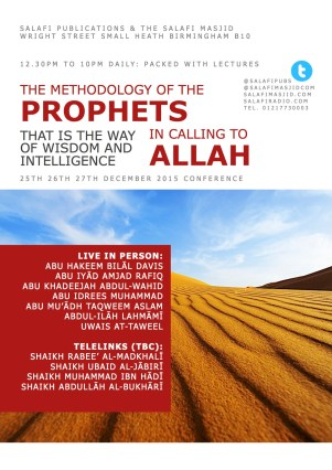 conference-2015-winter-