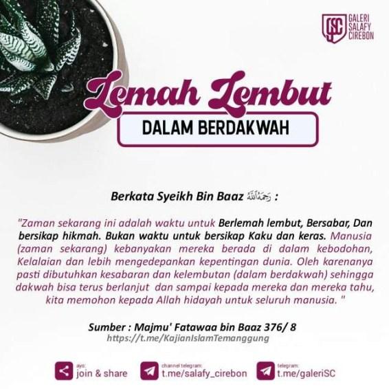 Galeri Dakwah Salafy Cirebon