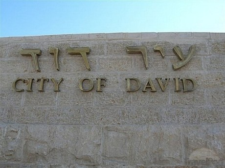 Al-Quds-city-of-david-jpeg.image