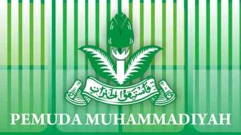 Logo Pemuda Muhammadiyah-1
