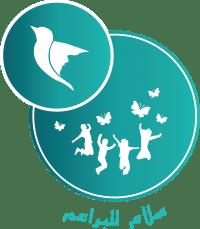 سلام للبراعم - الدورات - مشروع سلام