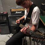 Guitarra y biología