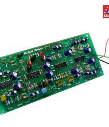 5.1 Home Theatre Prologic Module