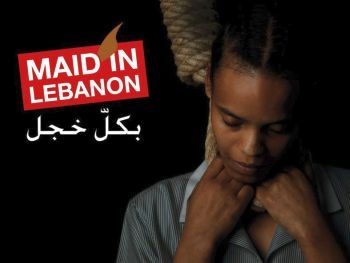 Abuse of female maids in Lebanon
