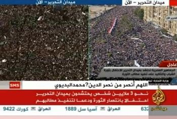 Crowds in Tahrir/Liberation Square in Egypt.
