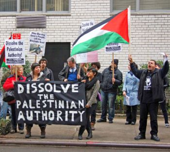 dissolve palestinian authority