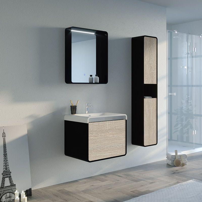 meuble salle de bain lumarzo 600sc n