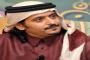 إيقاف حساب قناة #الجزيرة على
