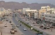 سقوط خمسة قتلى من أبناء العوالق في كمين غادر إستهدف نقطة