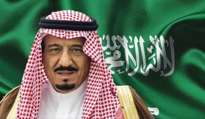 صحيفة بريطانية تنشر تنبؤات مرعبه حول السعودية في عام 2017م