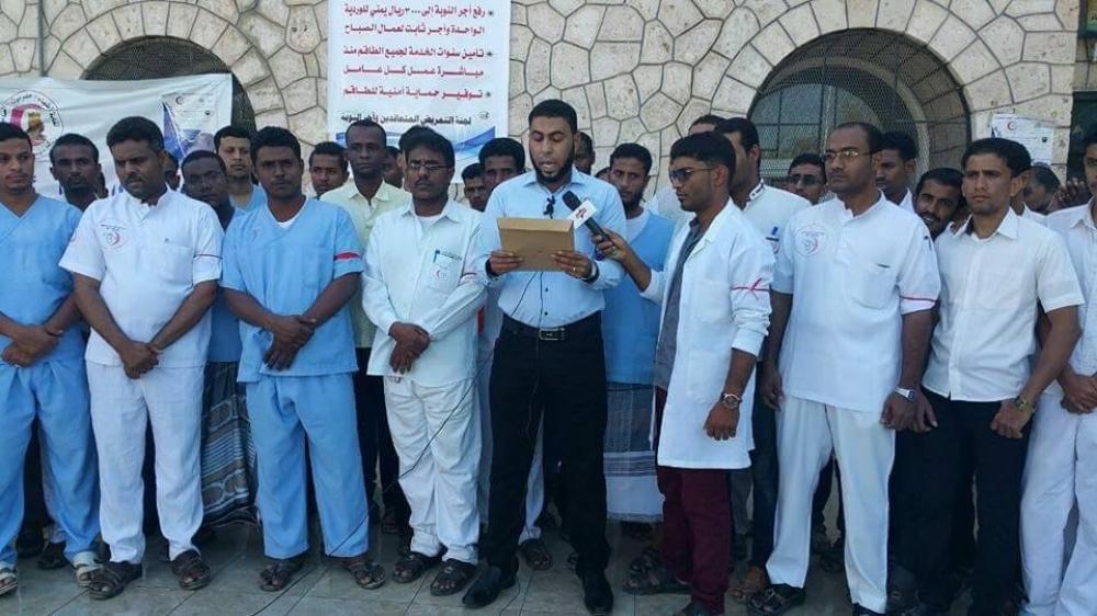 ممرضو هيئة مستشفى ابن سِيناء تصعد بوقفة احتجاجية للمطالبة بحقوقهم