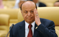 خاص|قيادات مؤتمرية في عاصمة عربية تعمل جاهدة للإطاحة بهادي وحزب الإصلاح سيقوم بتنفيذ المخطط