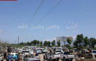 الالاف يشيعون جثمان نجل نائب وزير الداخلية علي ناصر لخشع بعدن