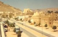 مقتل مواطن في منطقة بن عيفان غرب القطن