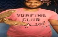 عدن : حزن يلف حارة بكريتر على استشهاد أحد ابناءها في البقع
