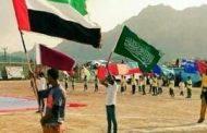 علم الإمارات يتسبب في إعتقال قوات هاشم الأحمر لجنوبيين في منفذ الوديعة