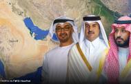 تأريخ الخلاف بين السعودية والإمارات وقطر