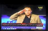 اعلاميو الشرعية بالرياض يشكون توقف صرف مرتباتهم منذ 6 اشهر