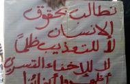 أمهات المعتقلين بعدن ينفذن وقفة إحتجاجية يطالبن بالإفراج عن أولادهن