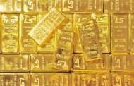 الذهب ينخفض لأقل مستوى في نحو 4 أشهر