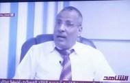 خبير مصرفي يتوقع فشل المركزي اليمني سيطرته على تداعيات قرار تعويم سعر صرف الدولار