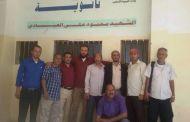 بدء الإضراب في مديرية الشعيب بعد اعلان نقابة المعلمين الجنوبيين الإضراب الشامل