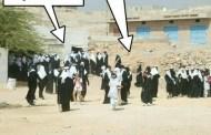اولياء امور طالبات مدرسة بويش للتعليم الاساسي يناشدون  قيادة محافظة حضرموت استكمال بناء سور المدرسة
