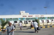 وفاة مريضان في مطار سيئون عقب  قرار التحالف إغلاق المنافذ اليمنية
