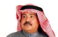 تشيع مهيب لجثمان الفنان الكبير ابو بكر سالم في الرياض