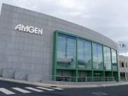 Alemania prohíbe las ventas de Praulent, rival del Repatha, ambos medicamentos para reducir colesterol