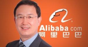 Alibaba suspenderá la venta de componentes de cigarrillos electrónicos en Estados Unidos