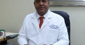 Director Moscoso Puello destaca labor de Unidad de Hígado del centro