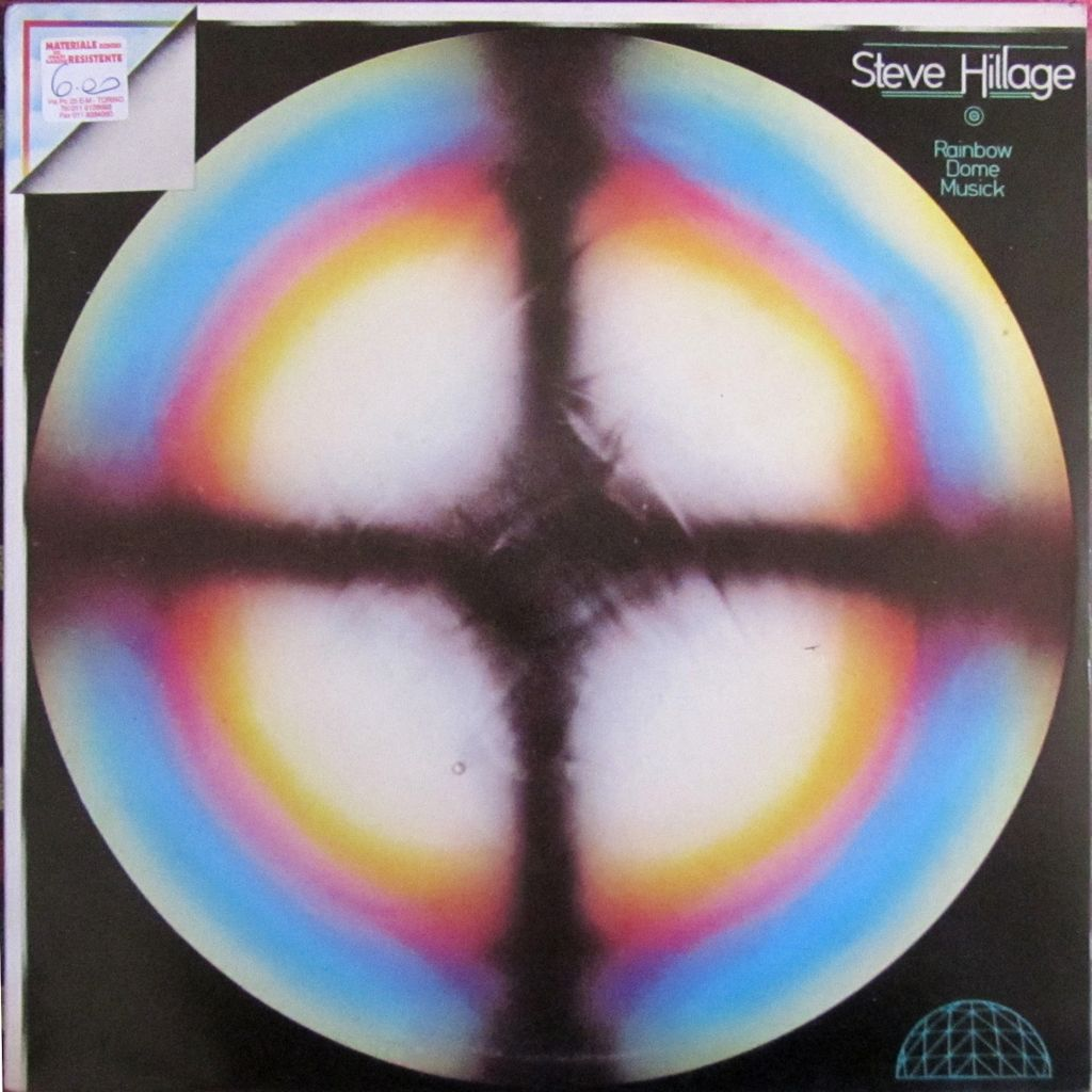 Steve Hillage LP, cover, Vinyl, Ambient Music