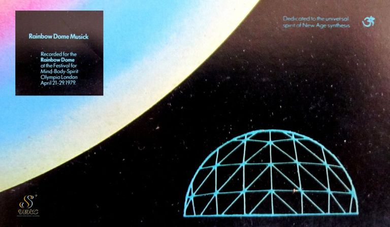 Ambient, Steve Hillage, LP, Space Rock, Vinyl