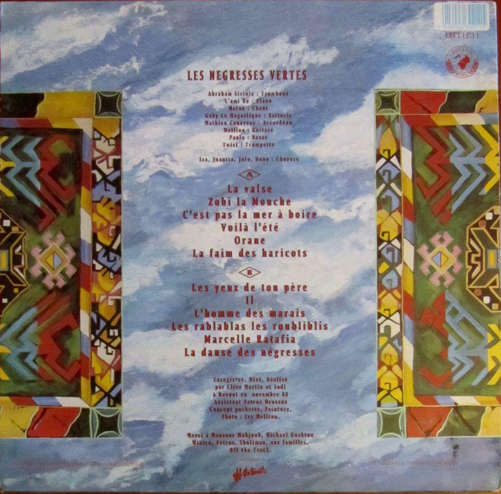 Jacket, cover, Vinyl, Lp