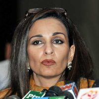 Sherry Rehman in a gathering