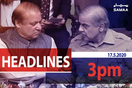 Headlines 3pm: Sindh coronavirus cases up, train expected to continue