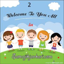 welcome in hindi (1)