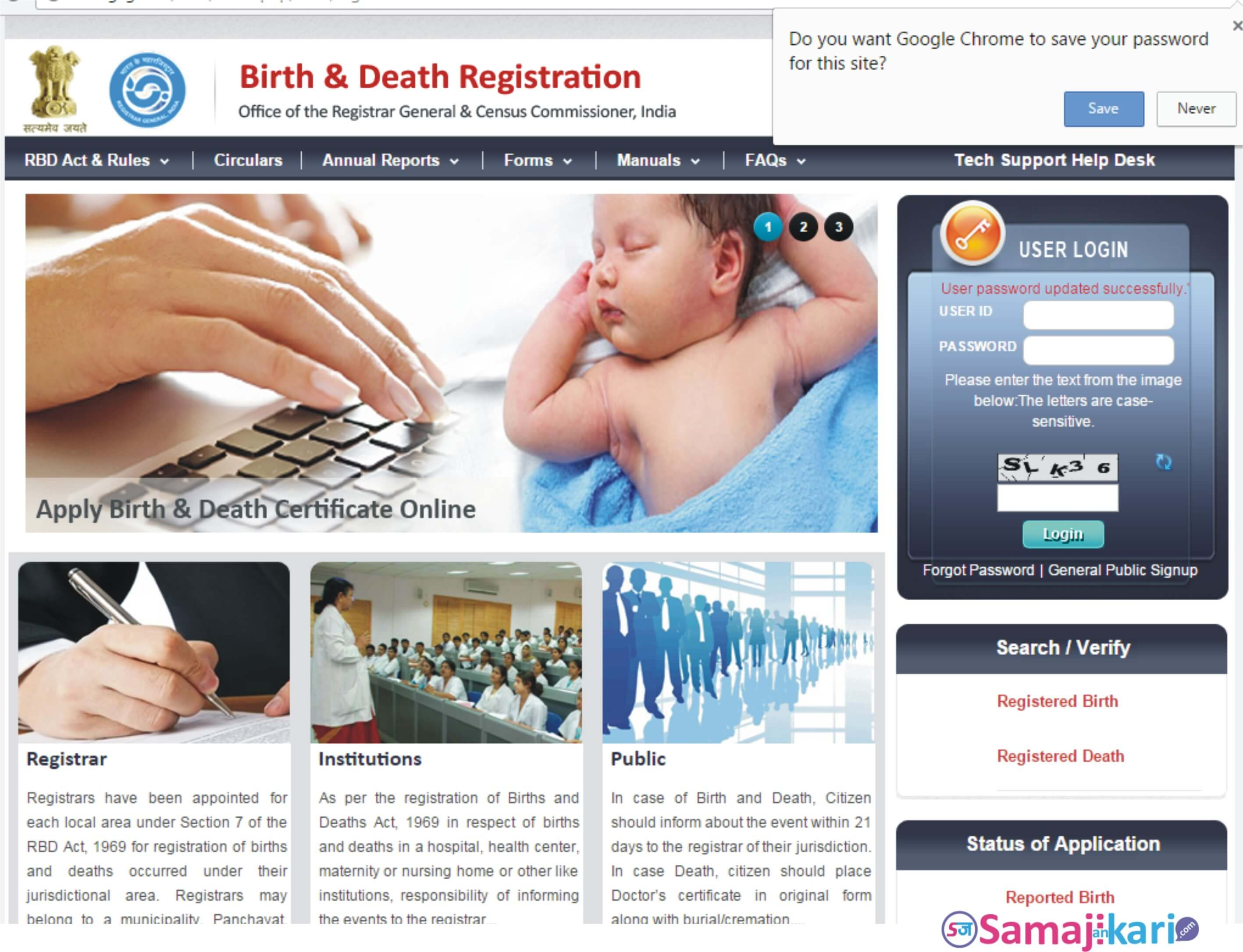 birth and death registration haryana