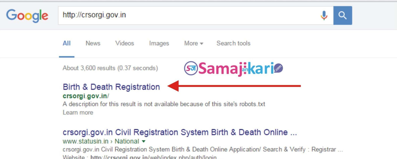 check birth certificate online